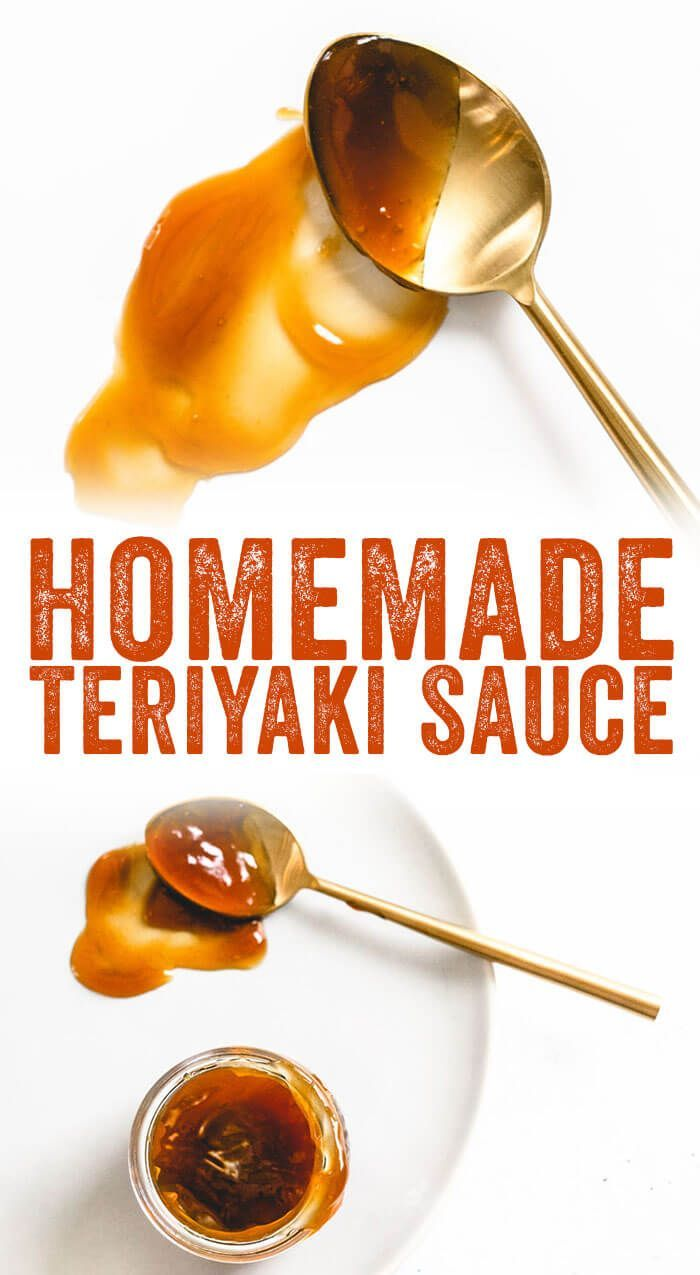This easy homemade teriyaki sauce recipe takes only 5 minutes to make, and has no refined sugar or p...