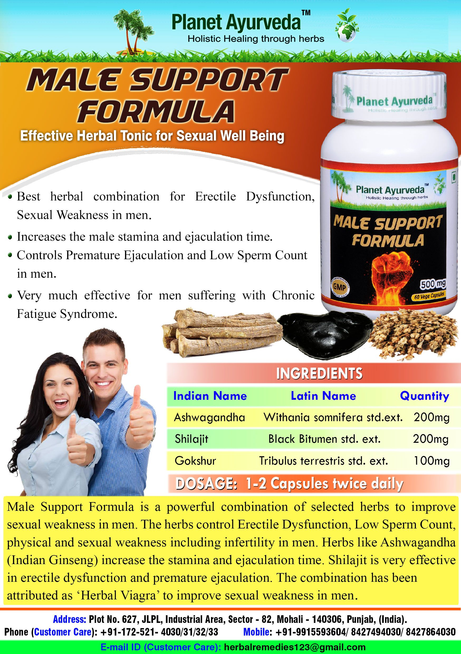 home remedies to increase male stamina