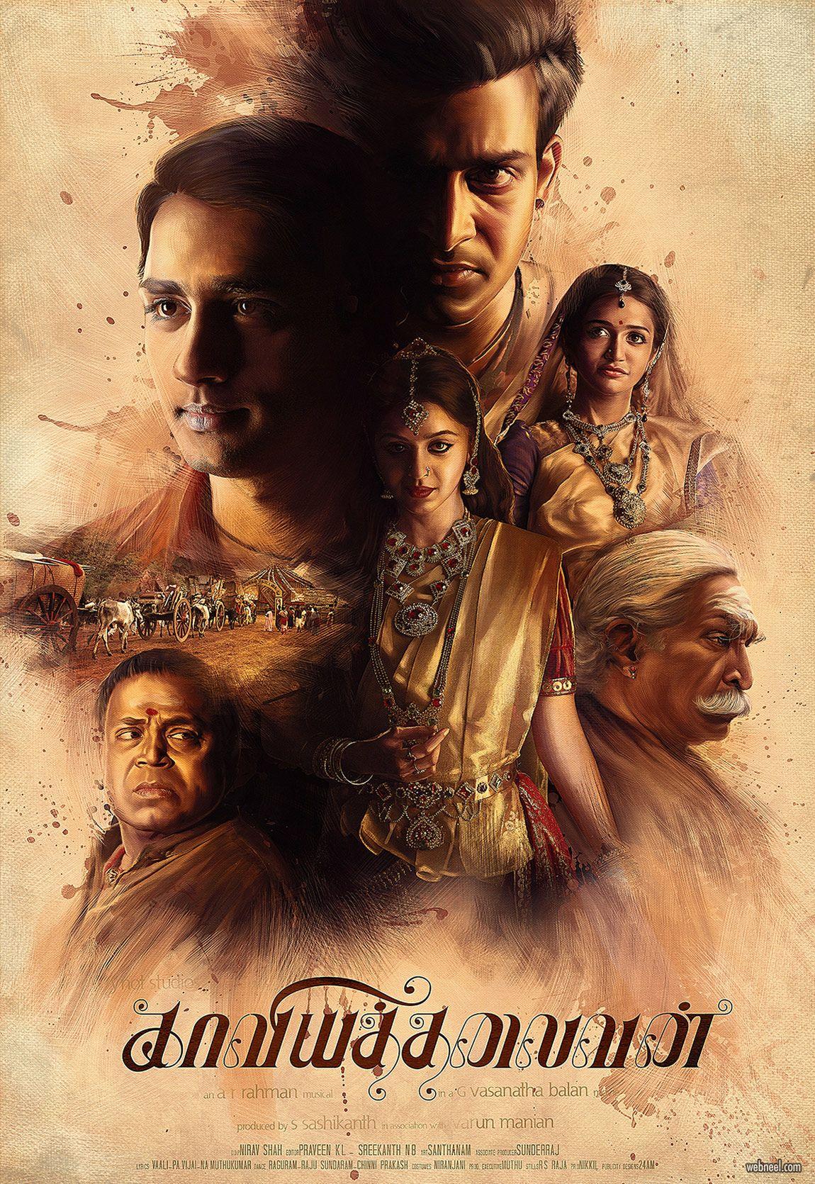 20 Creative Indian Movie Poster Designs By Prathool Kollywood