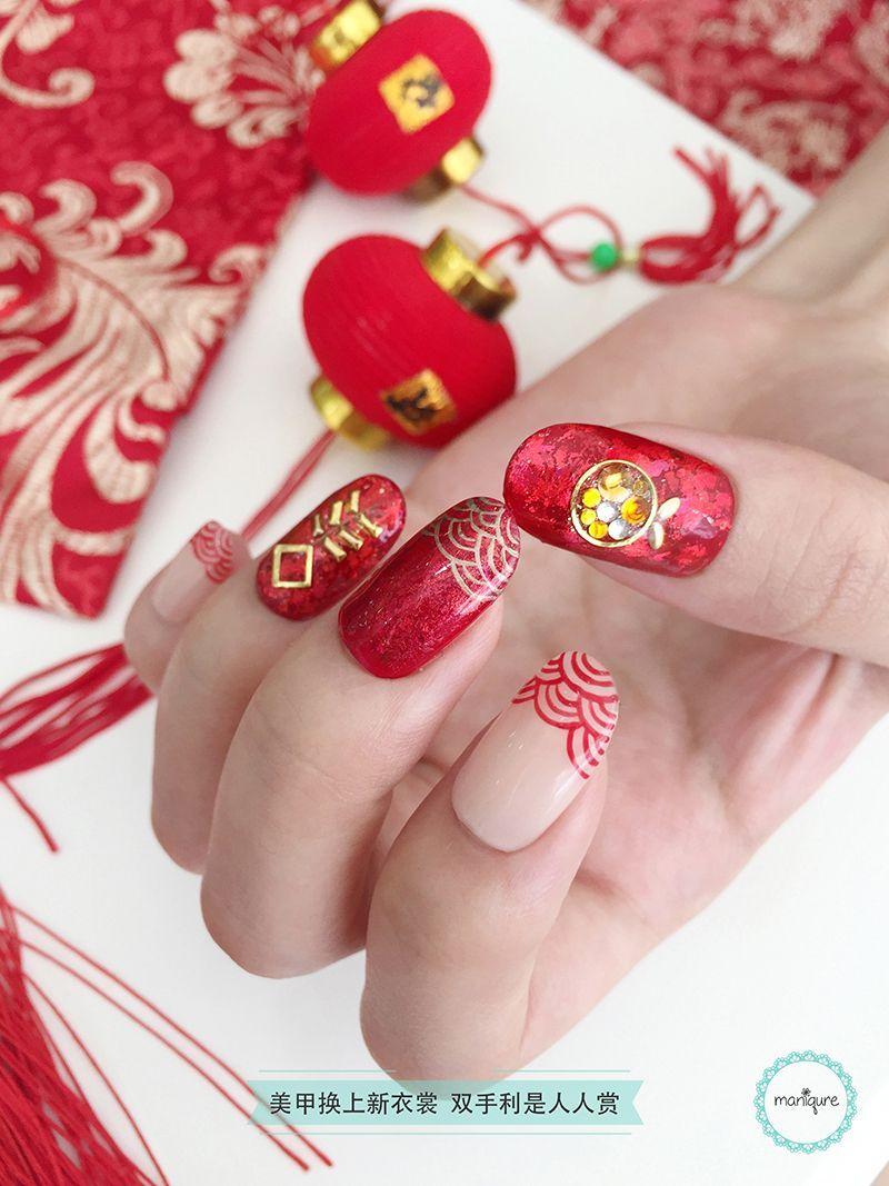 Chinese New Year Nail Art Cny Manicure New Years Nail Art Orange Nail Art New Years Nail Designs