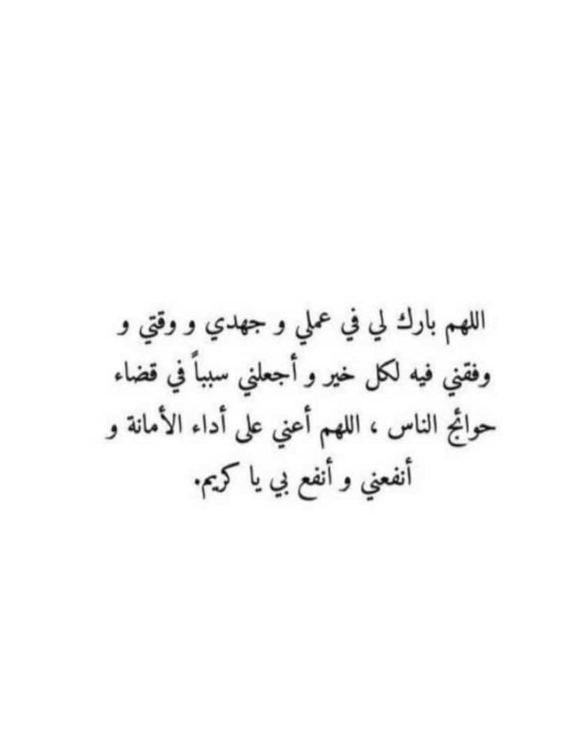 Pin By Ahmed On صورة شخصية In 2021 Math Arabic Calligraphy Calligraphy