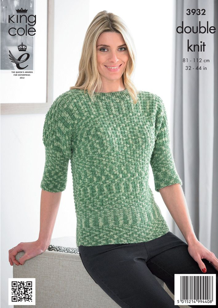 Ladies' Cardigan and Top in King Cole Moods DK - 3932