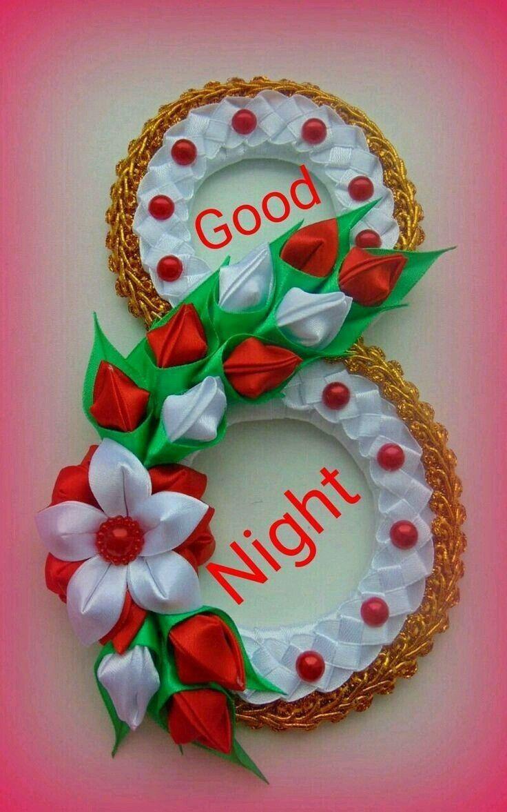Pin By Vera Stanic On Good Morning Night Evening Good Night Greetings Good Night Good Night Blessings