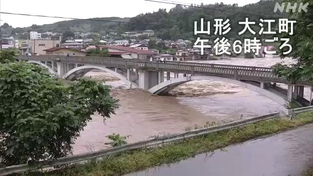 事務 山形 所 国道 河川
