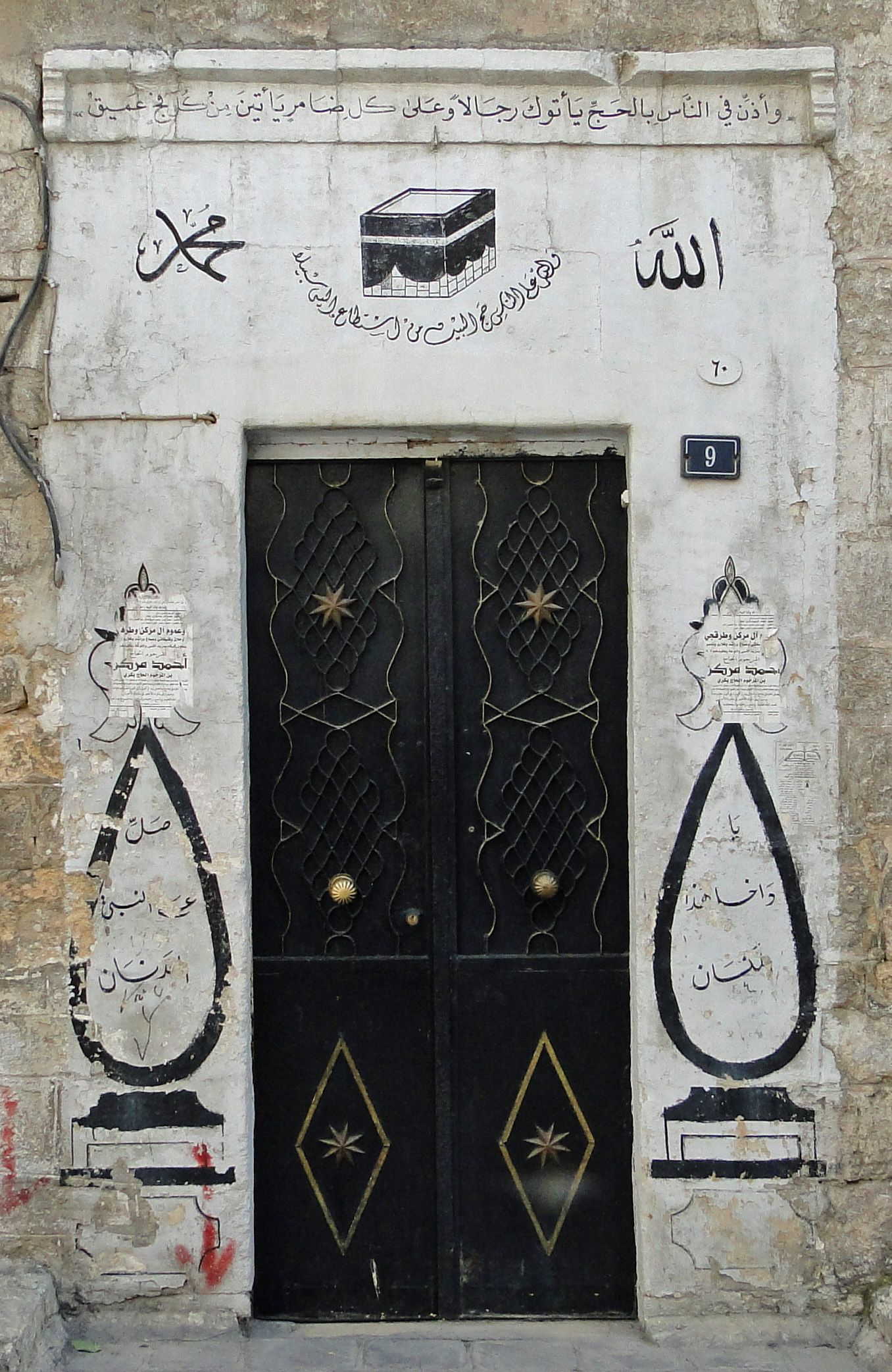 Aleppo Syria Depiction Of Kaaba Over Door The Owner Has Probably Visited Mecca For The Hadj Dorr Varlden