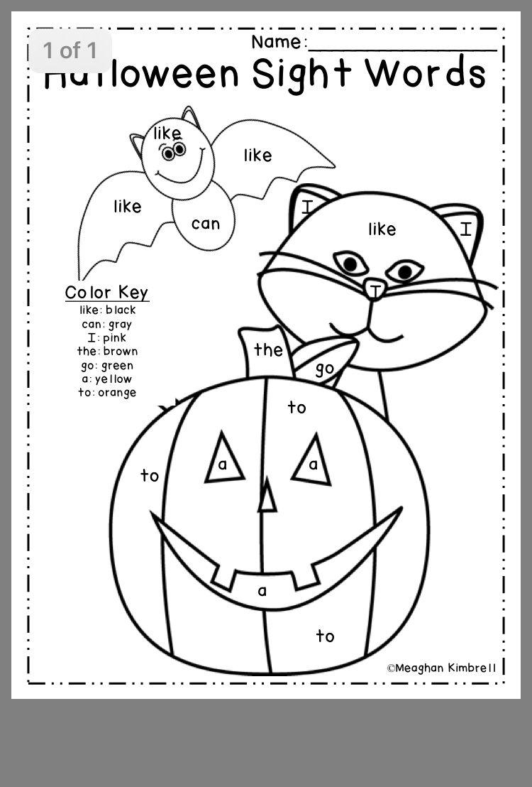 Pin By Debbi Smith On Halloween Ideas Sight Words Kindergarten Sight Word Coloring Halloween Kindergarten [ 1108 x 750 Pixel ]