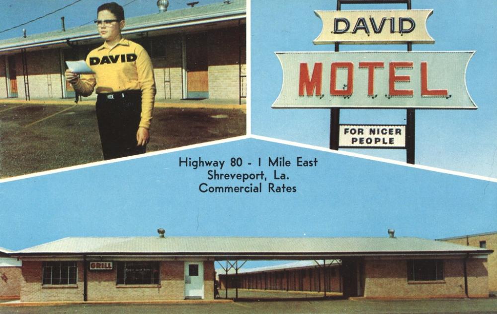 David Motel Grill Bossier City Louisiana Bossier City Shreveport Good People