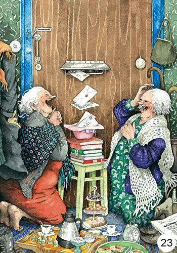 Mummot saavat postia, Inge Löök