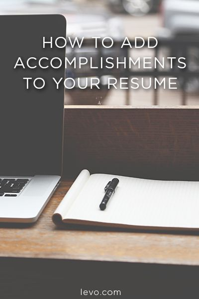 how to add accomplishments to your resume career advice college