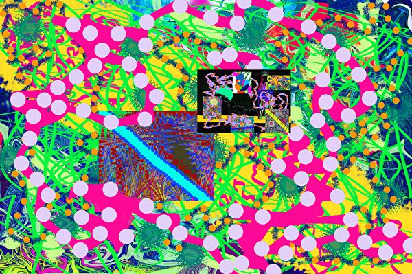 8-28-2056R by Walter Paul Bebirian Digital ~  x