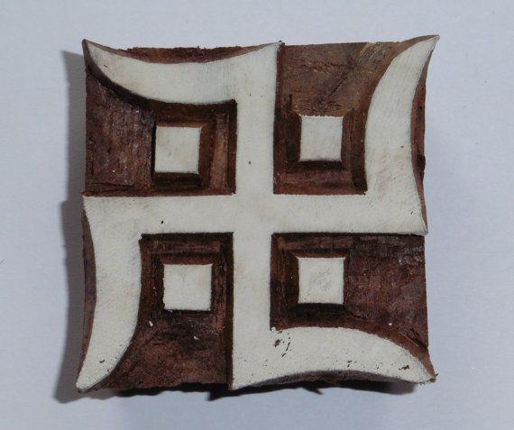 Fair Trade 5cm Swastic Auspicious Symbol by PilgrimsFairTrade