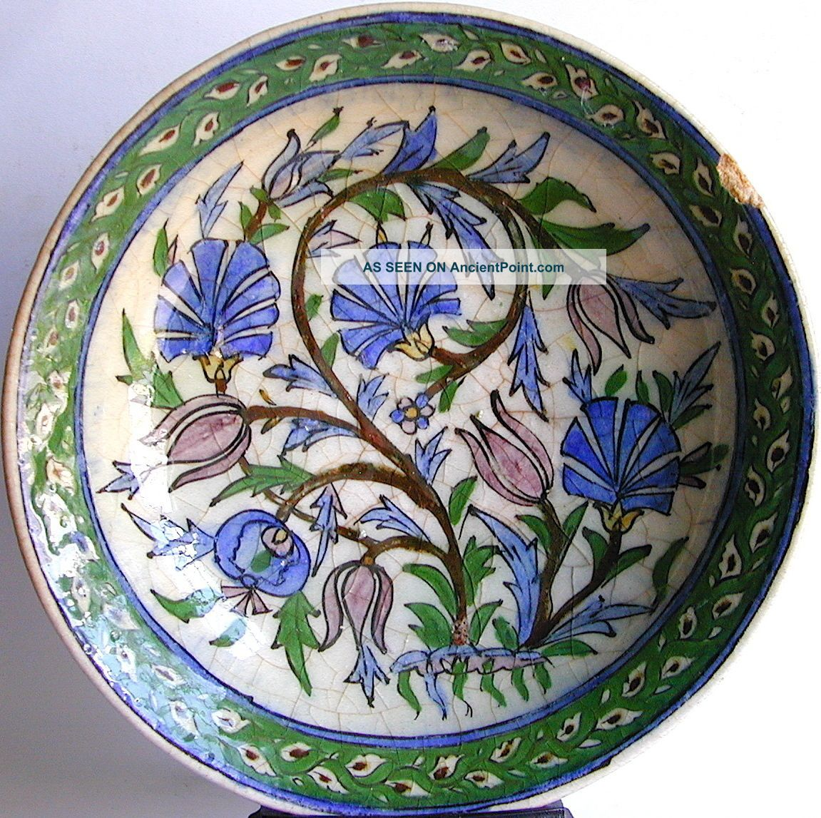 Antique 19th Century Middle Eastern Islamic Pottery Bowl Turkey.