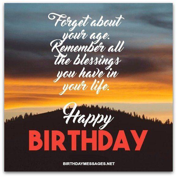 Short Birthday Message To Myself