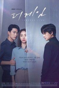 The Game Towards Zero 5 Bolum Turkce Altyazili Izle Movies Koreanta Rk Koreadramas Kdramakiss Strongwomendobongsoon Kore K Korean Drama Kdrama Dramalar