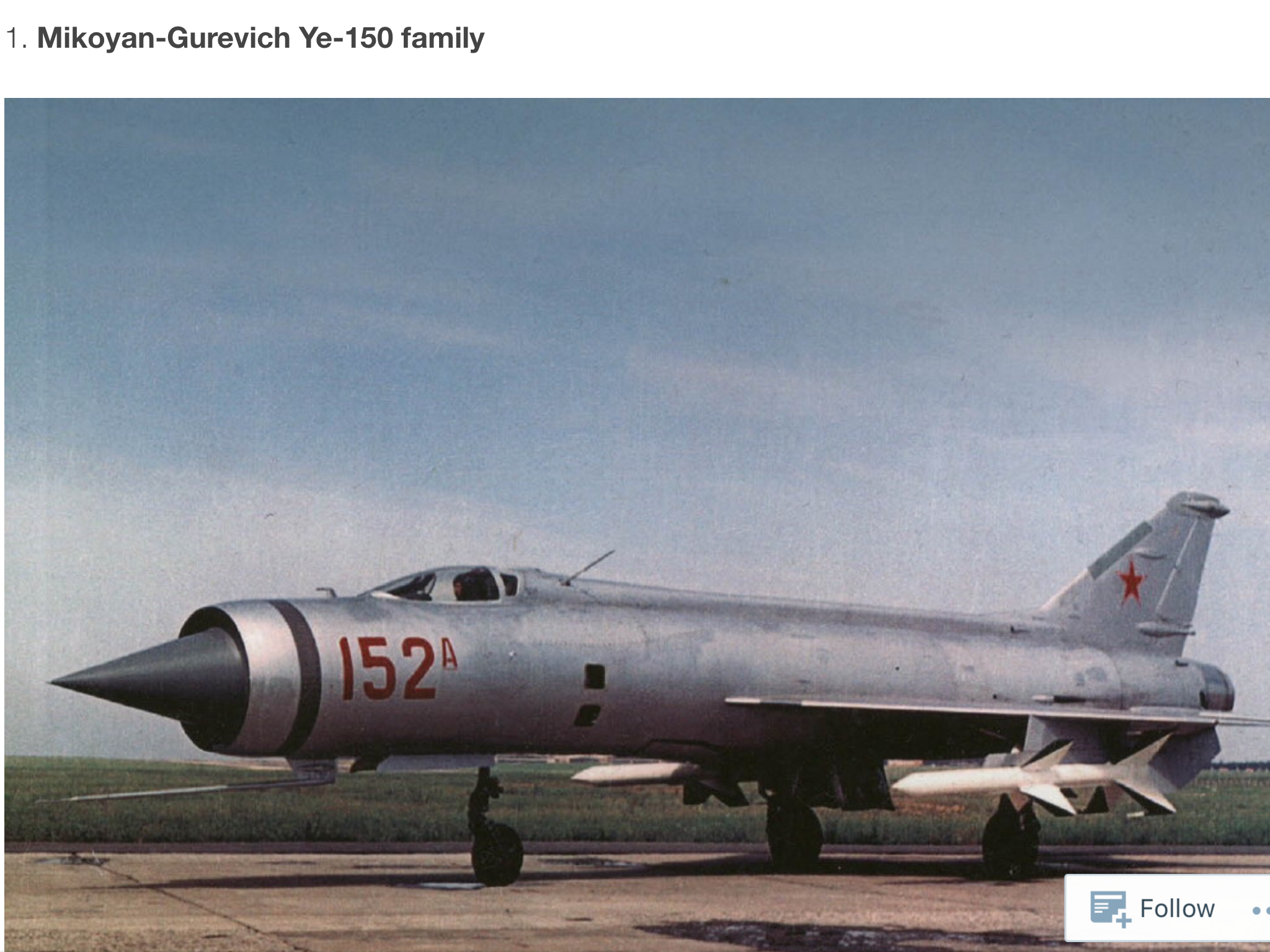 Supersonic intercontinental bomber T-4MS (product 200): the main characteristics