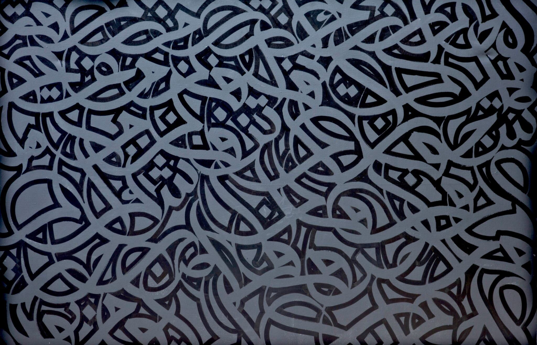 eL Seed http://elseed-art.com/canvas