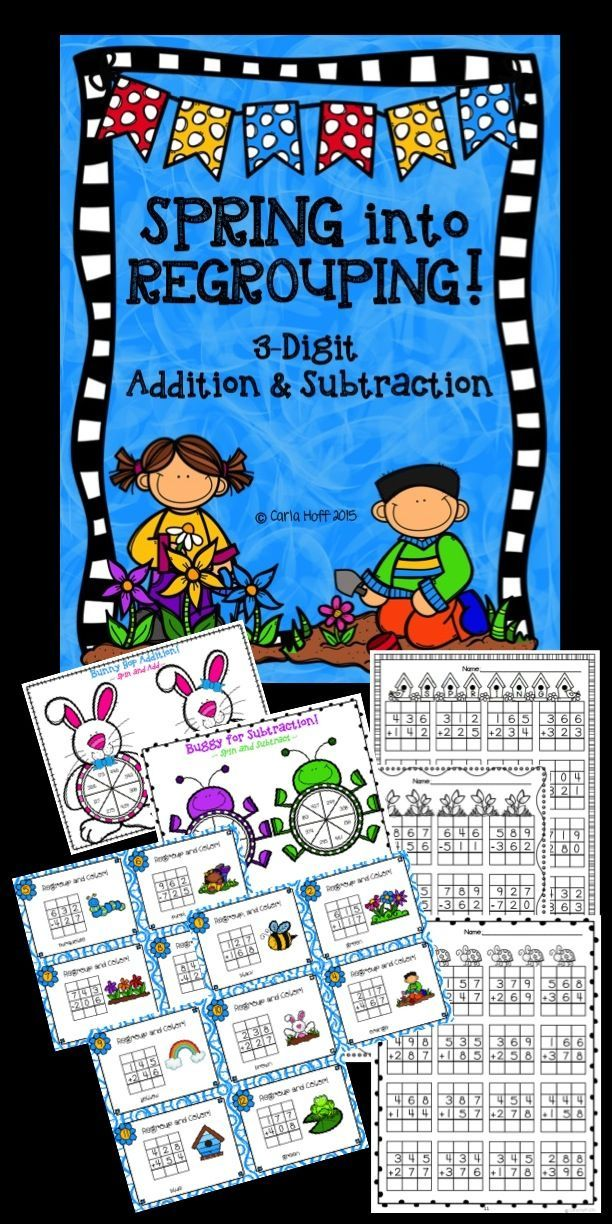 SPRING 3-digit Addition and Subtraction with Regrouping Worksheets ...