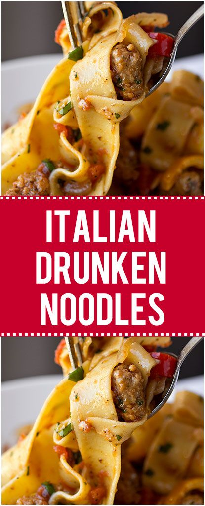 Italian Drunken Noodles With Spicy Italian Sausage#drunken #noodles #sausagedinner