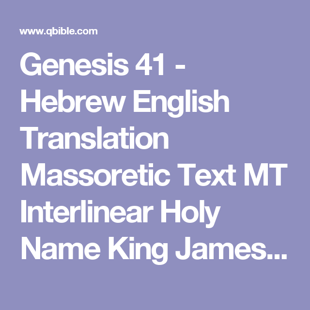 Genesis 41 hebrew english translation massoretic text mt genesis 41 hebrew english translation massoretic text mt interlinear holy name king james version kjv fandeluxe Image collections