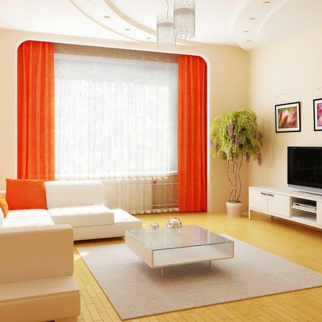 decoration of living room as per vastu | http://club-maraton