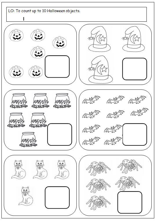 Count the Halloween objects - 5, 10 and 15 worksheets available.
