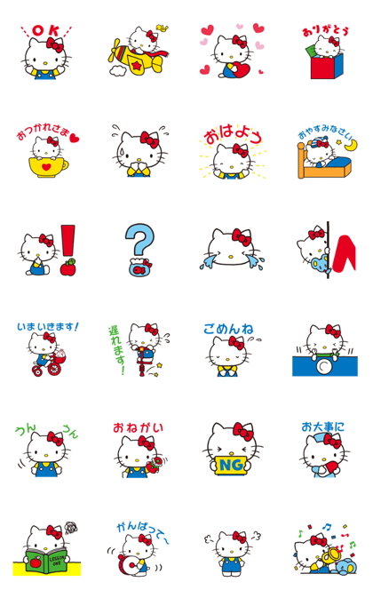 Stickers De Hello Kitty Para Whatsapp.Hello Kitty 70 S Sticker For Line Whatsapp Android