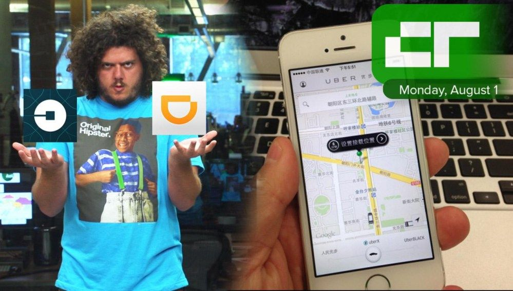 Crunch Report | Uber China Merges with Didi Chuxing