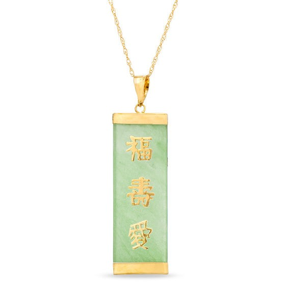 Zales Jade Happiness Love And Health Chinese Symbol Pendant In 10k