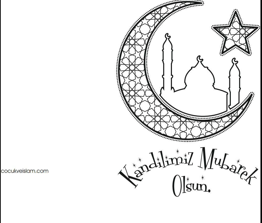 Kandil Ramazan Boyama Sayfalari Egitim Faaliyetleri