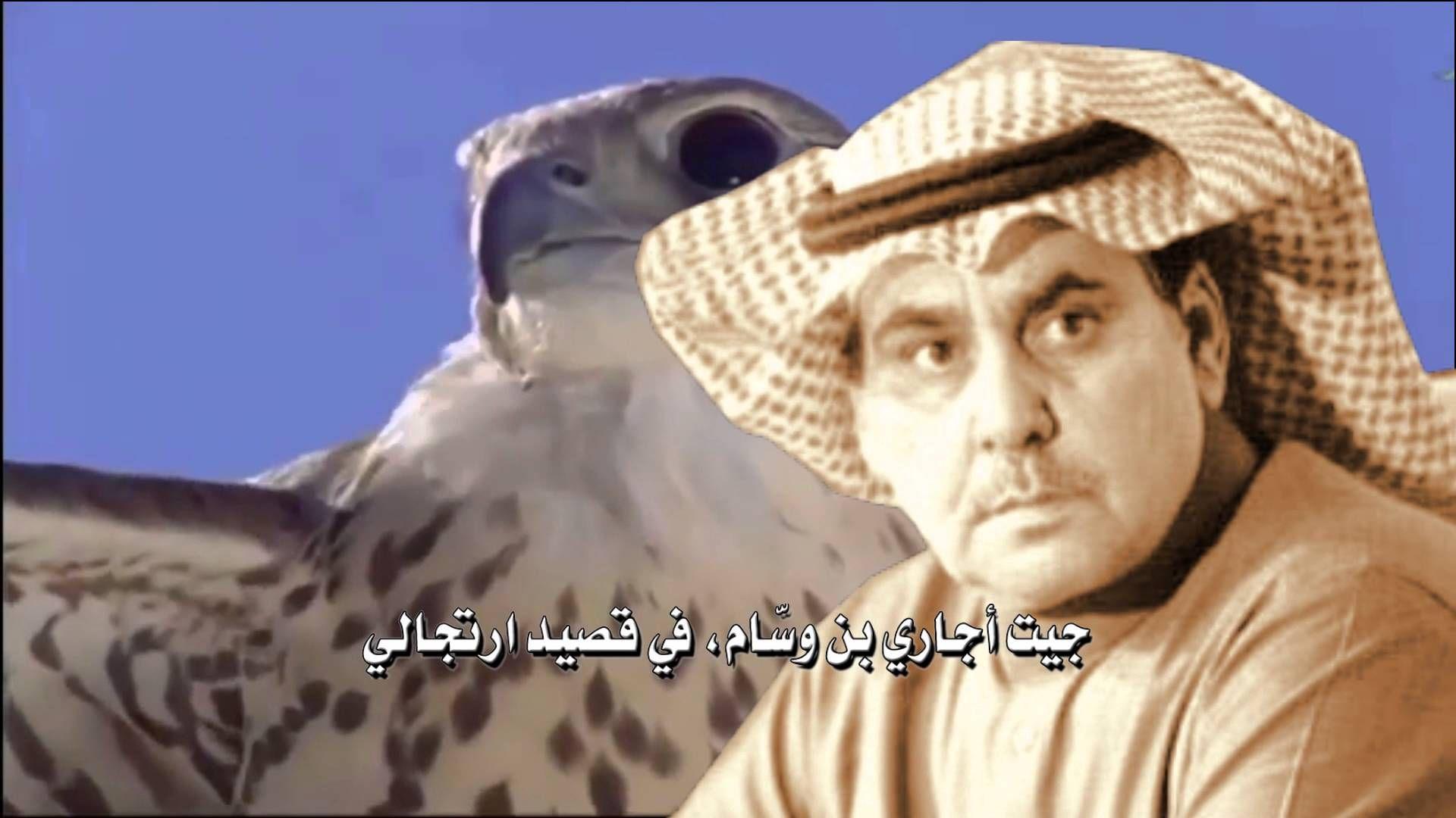 شيلة ابدا باسمك ياربي كلمات خالد بن سيف مجاراة للشاعر سلطان الهاجري في قصيدة خلك كذا Youtube