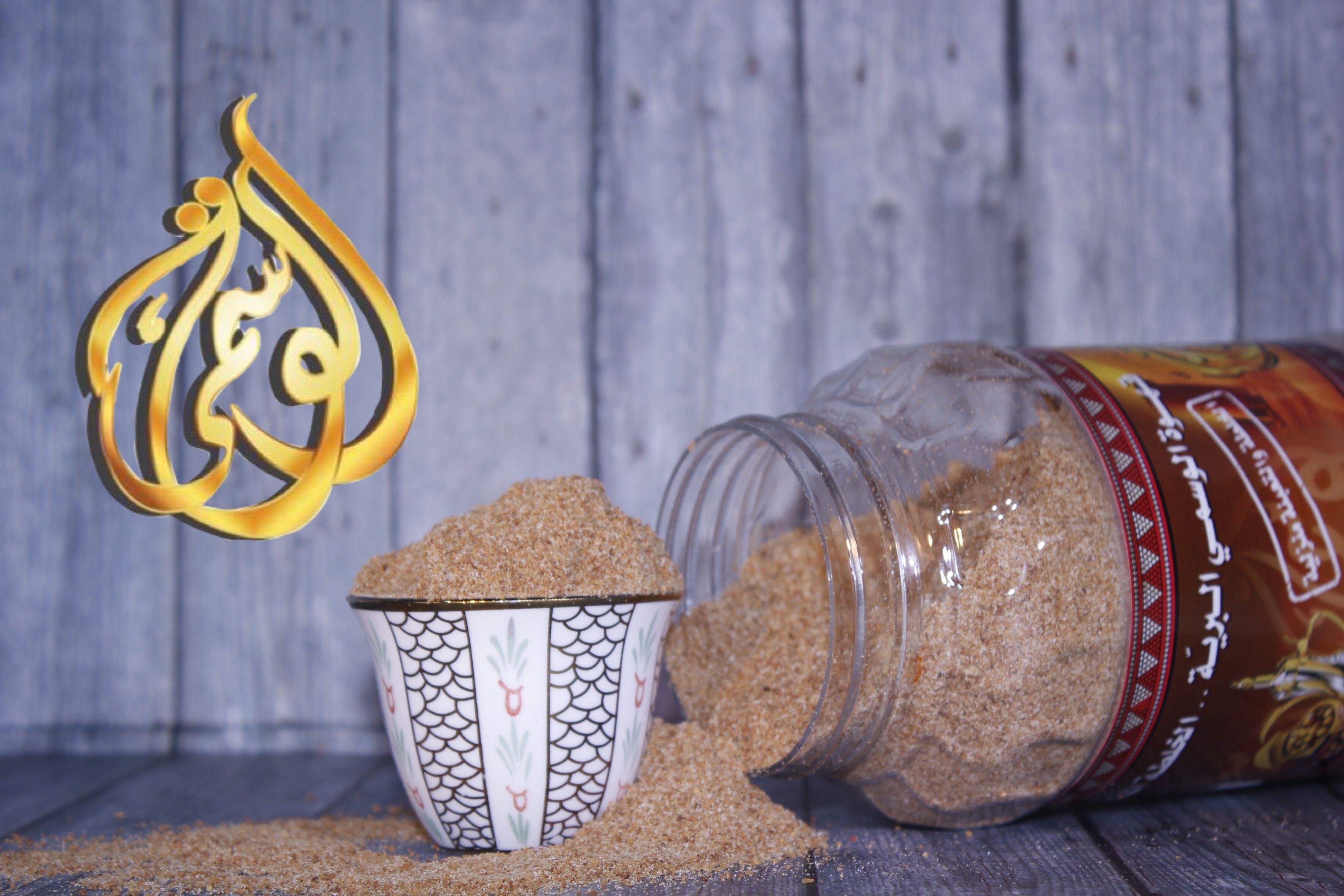 معلومات عن الاإعلان قهوة الوسمي الملكية بالزعفران مذاق وجوده في التصنيع للتواصل 0567270504 انستقرام Al Wasmy50