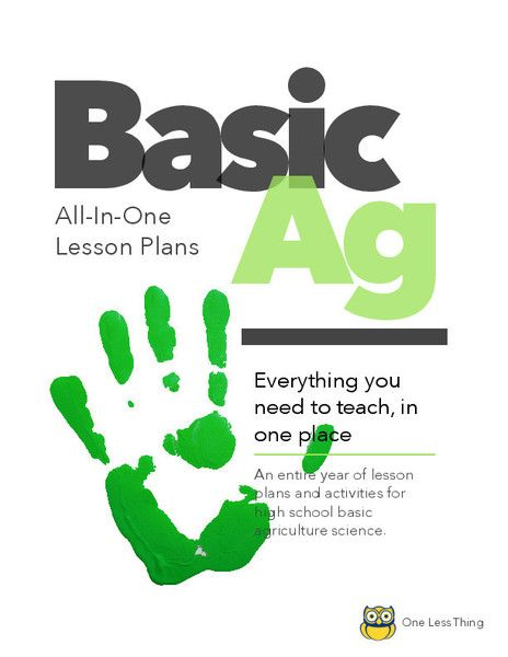 Basic Ag High School All In One Lesson Plans Download Only