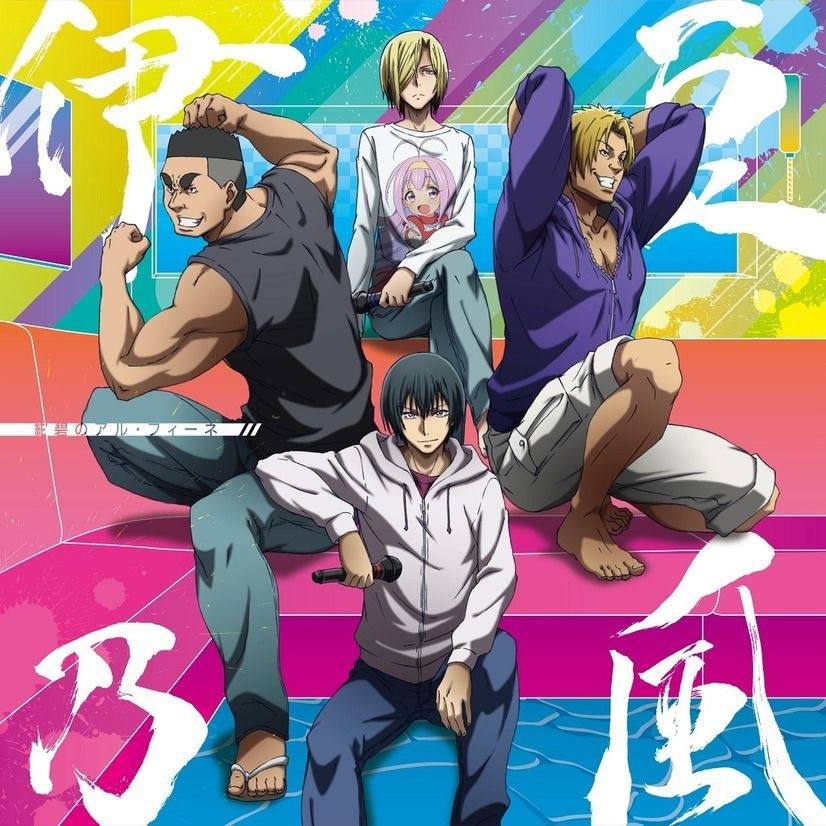 Images From Refreshing New Key Visual For Grand Blue Released Manga Tokyo Anime Zueira Anime Animacao