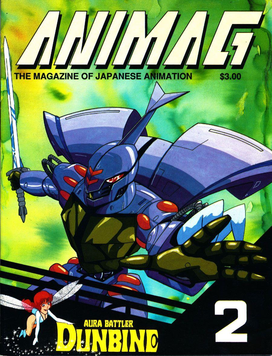 Aura Battler Dunbine Art Book Nostalgia From Japan