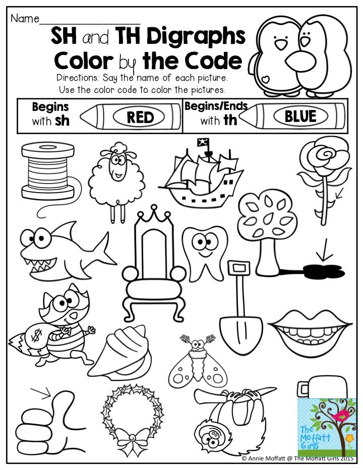 Sh and Th Digraphs- Color by the Code. So many printables to help ...