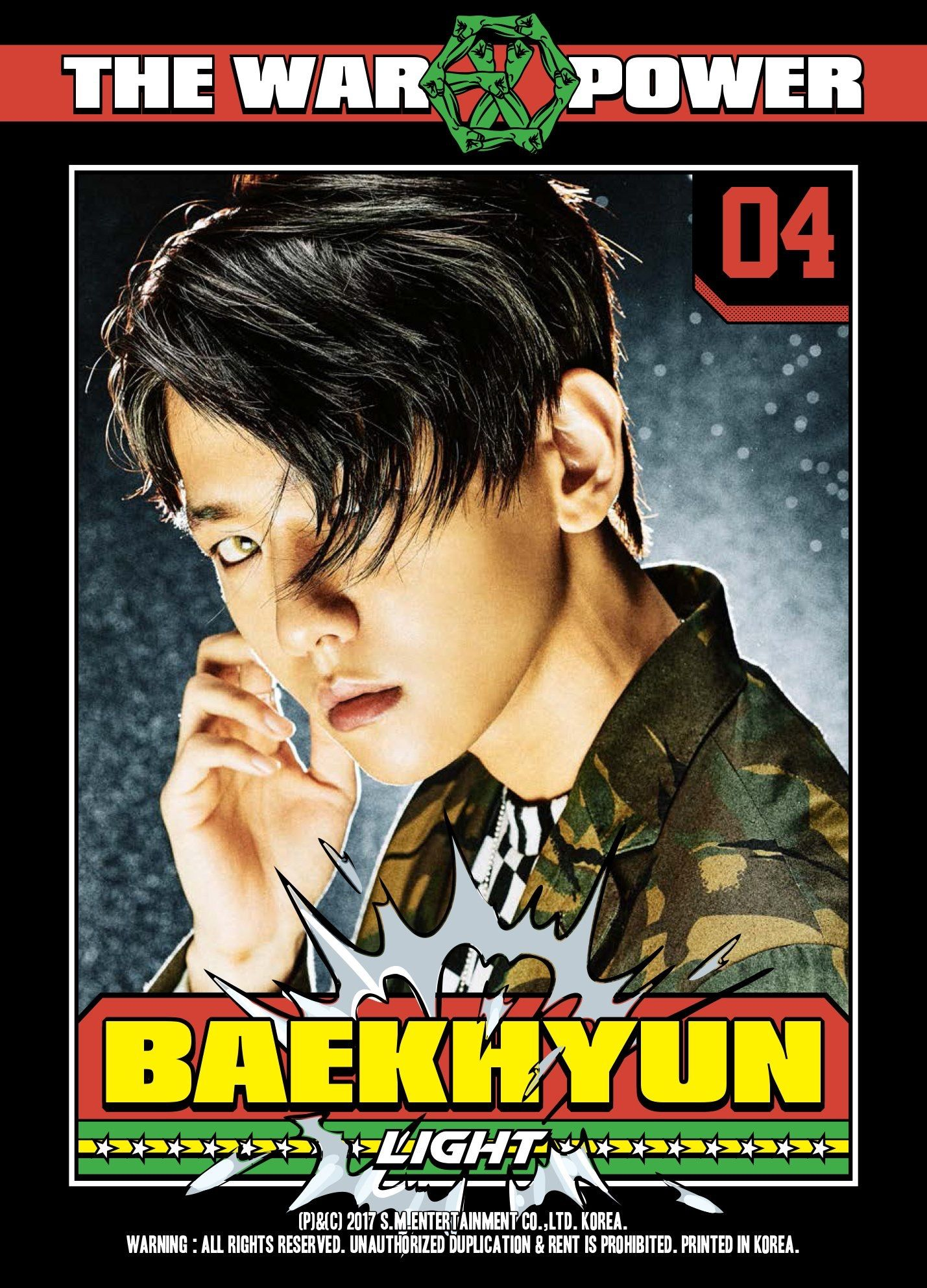 EXO POWER Baekhyun Артист, Рисунок, Южная корея
