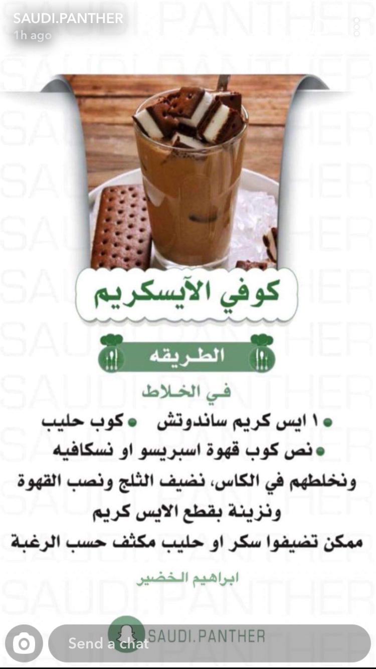 Pin By Oumaima Bouzenada On طبخ Healty Food Arabic Food Food