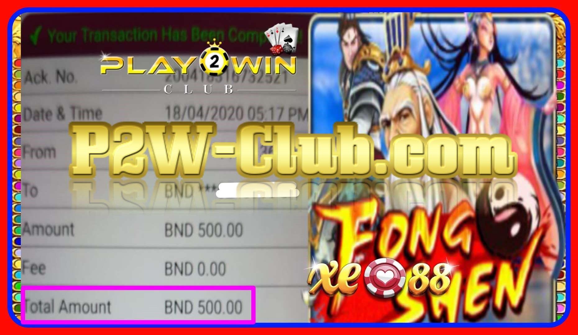 XE88 Fong Shen Casino Online Games | P2W-Club.com