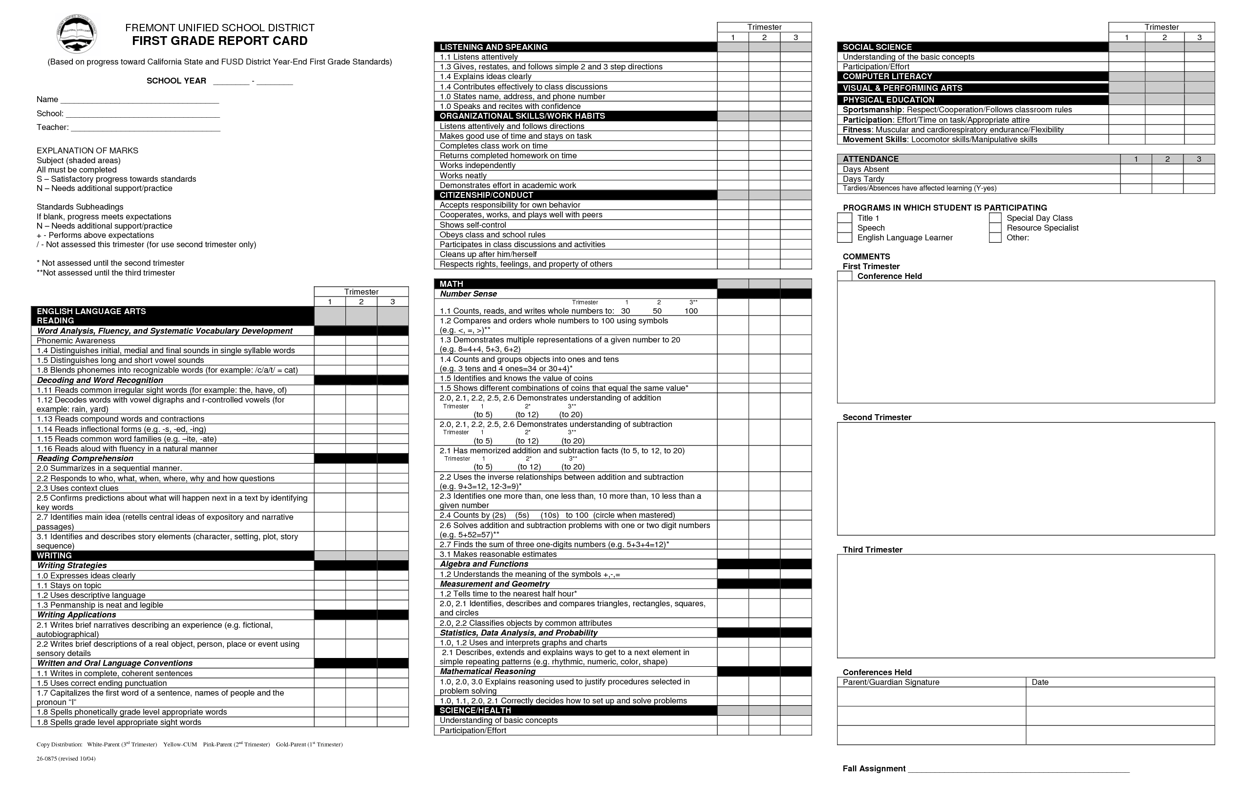First Grade Report Card Template  Common Core St Grade