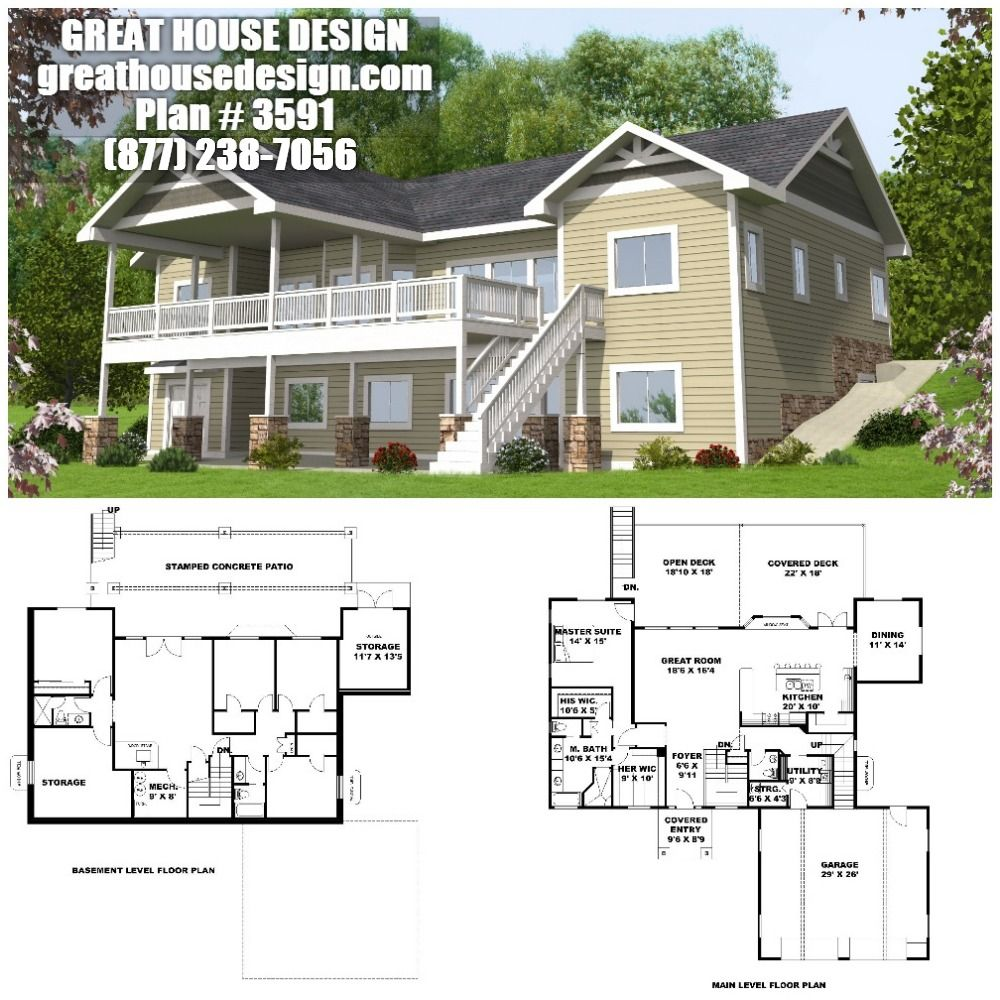 Northwest style home with roomy outdoor living space Plan ... on Outdoor Living Spaces Nw id=68914