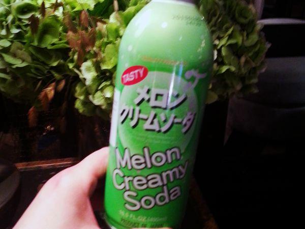 Aki Boulangerie Melon Creamy Soda