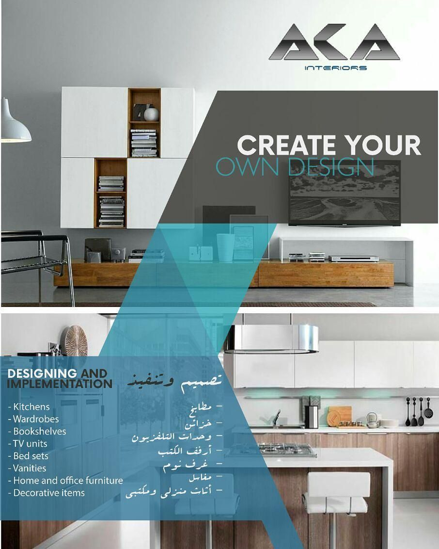 Create Your Own Design Designing Supervision Implementation Done By A K A Interiors For More Information Please Co Design Bookshelves With Tv Interior