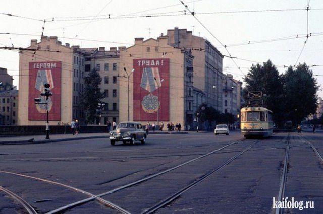 Фото из СССР (70 фото) | Старые фотографии, Самые смешные ...