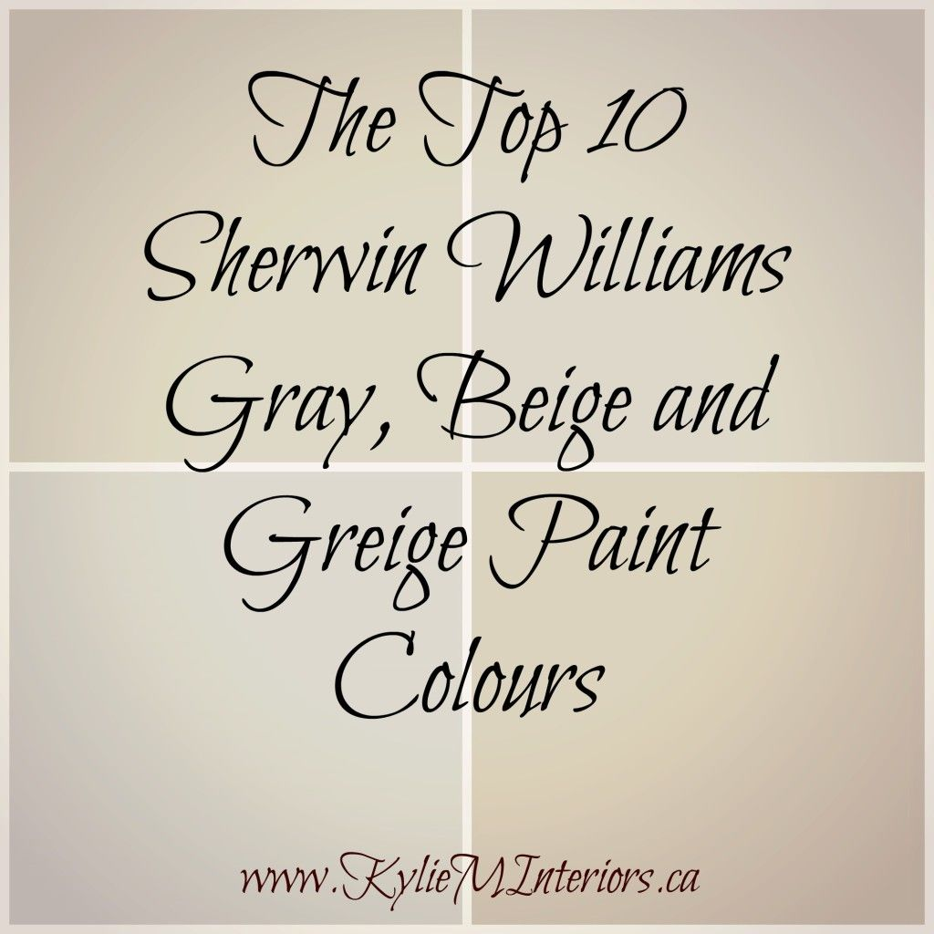 Sherwin williams perfect greige ideas pictures remodel - Sherwin Williams The 10 Best Gray And Greige Paint Colours