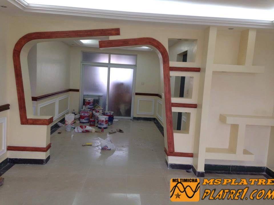Arc et Couloir de Maison en Plâtre | décore maison en 2019 | Maison ...