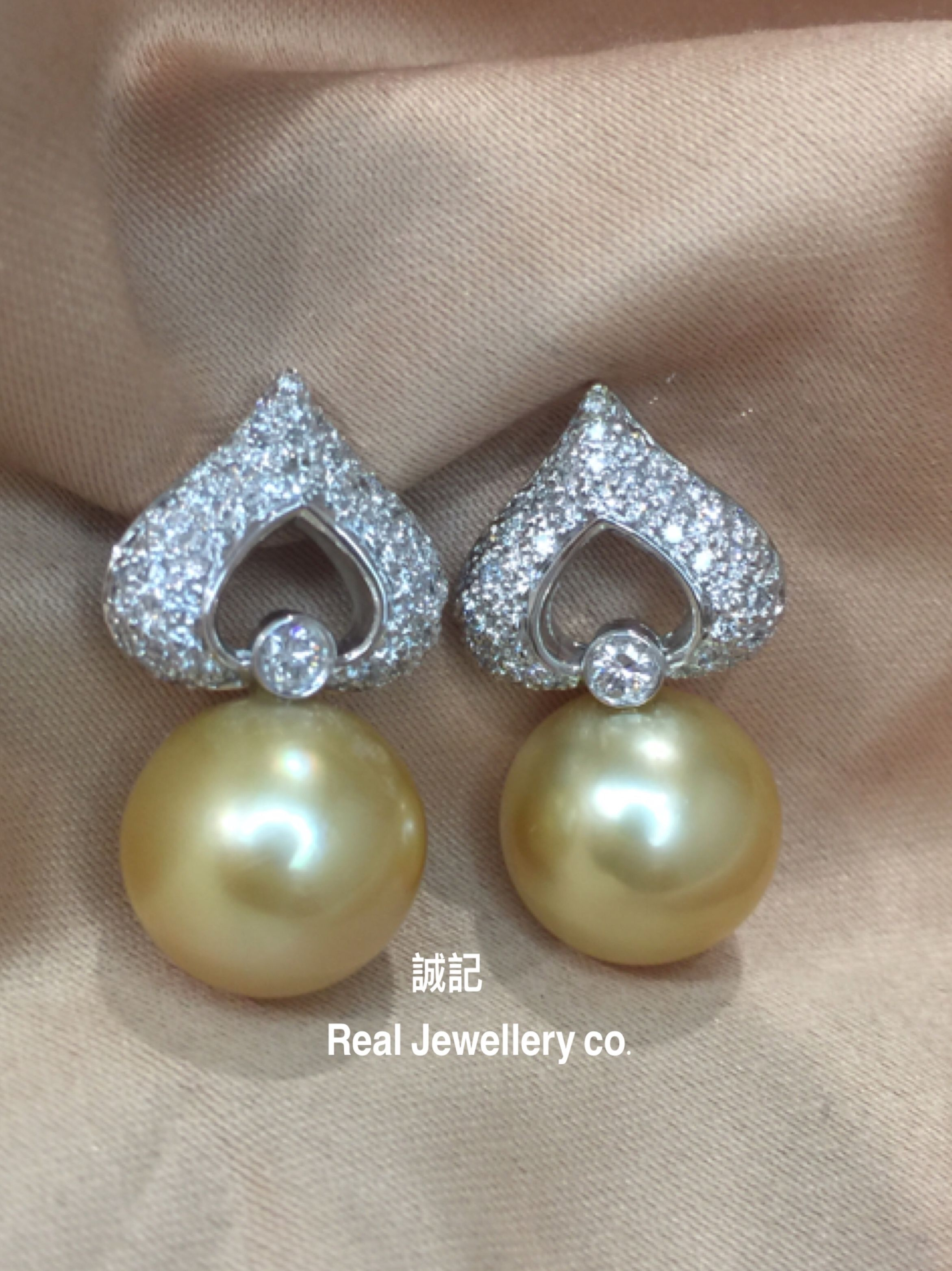 Golden south sea pearls with diamonds earrings。誠記 Real Jewellery