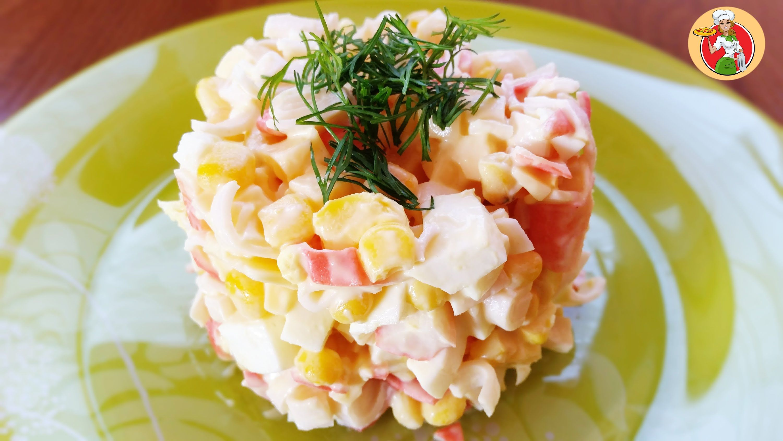 вкусный быстрый салат рецепт с фото