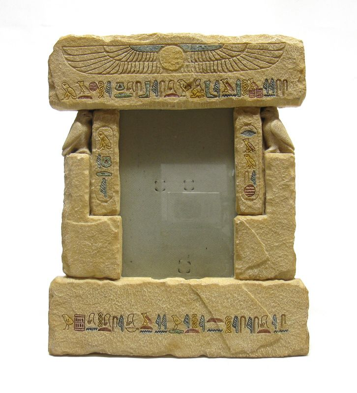 DECORATIVE EGYPTIAN THEMED PICTURE FRAME | eBay | Egyptian Party ...