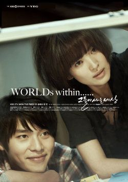The World That They Live In - Korean Drama This is where I