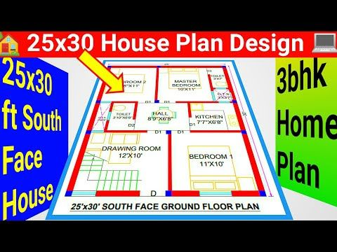 25x30 House Plans 25x30 House Plan South Facing 750 sq ft House Plans Indian Style